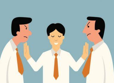 Методы разрешения конфликтов