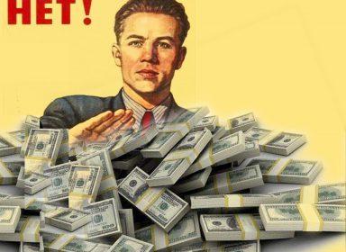 25 причин, по которым инвестор отказывается от вложений в ваш стартап